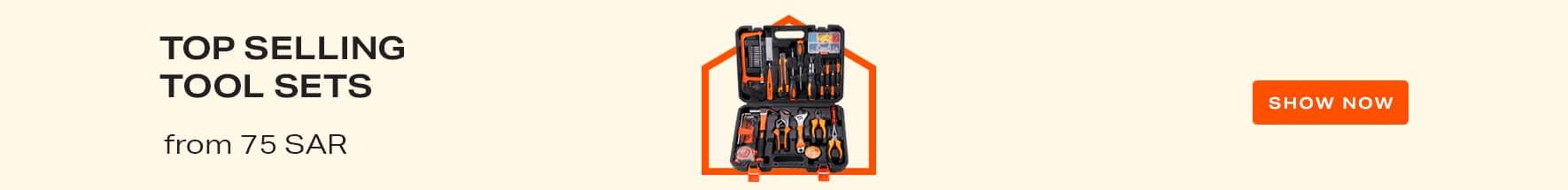 Top Selling Lawazim Tool Sets